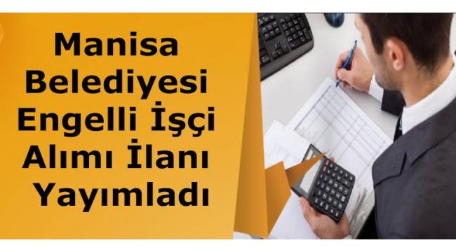 Alaşehir'de Daimi İşçi Alımı Yapılacak